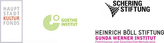 Logos der Förderer 2017 - 2019