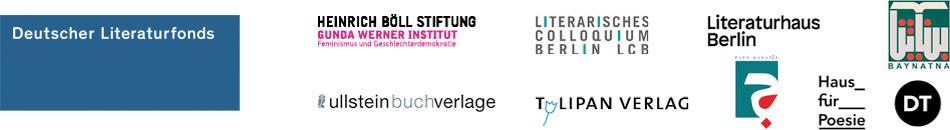 Logos der Förderer und Kooperationspartner