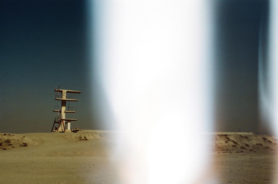 Fotografie aus der Serie Erased Memories( Kabul 2007) von Jeanno Gaussi