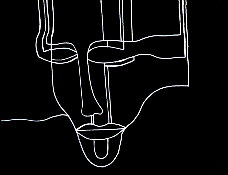 """Malerei aus der Serie """" Kommunikation"""" von Maryam Soleimanira"""