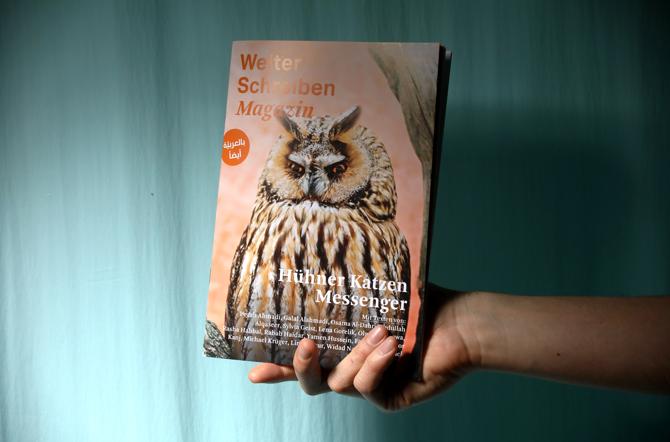 Die zweite Ausgabe des Weiter Schreiben-Magazins ist erschienen!