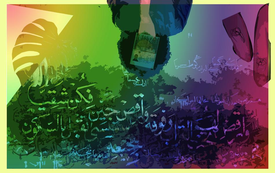 (W)Ortwechsel, Ramy Al Asheq, Dima AlKalaji, Brief 5