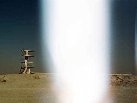 Fotografie von Jeanno Gaussi aus der Serie 'Erased Memories / Kabul' (2007)